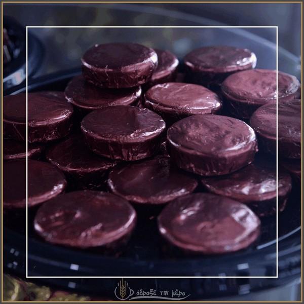 Κέρασμα με Σοκολάτα και Μπισκότο
