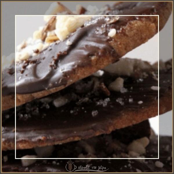 Μπισκότα Γεμιστά με Σοκολάτα και Επικάλυψη Σοκολάτας (με μονό μπισκότο)