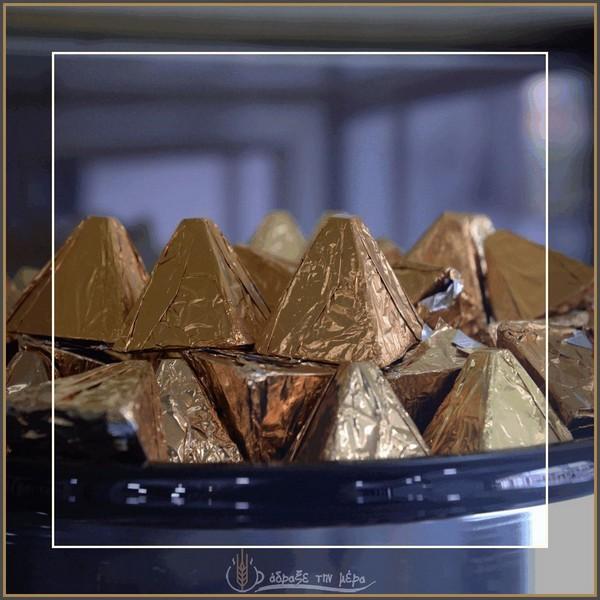 Πυραμίδα με Σοκολάτα
