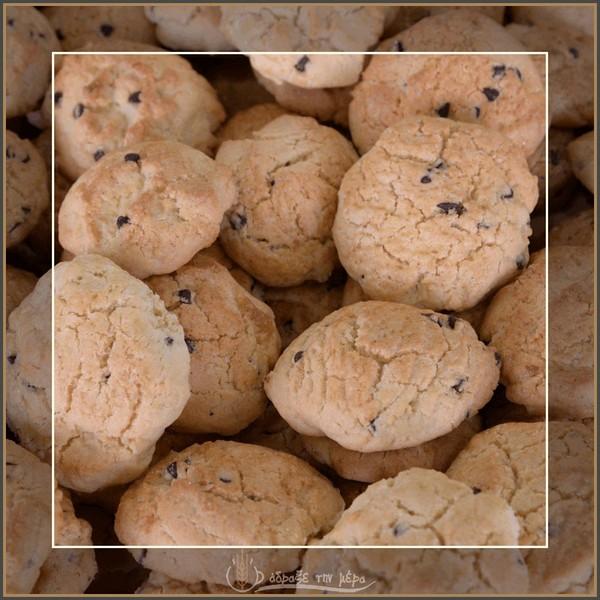Cookies Βανίλιας με Σταγόνες Σοκολάτας (Κιλό)