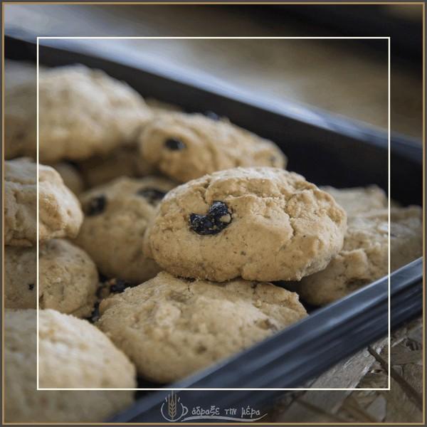 Cookies με Σταφίδες και Ξηρούς Καρπούς (Κιλό)