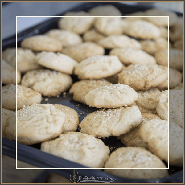 Cookies με Ταχίνι (Κιλό)