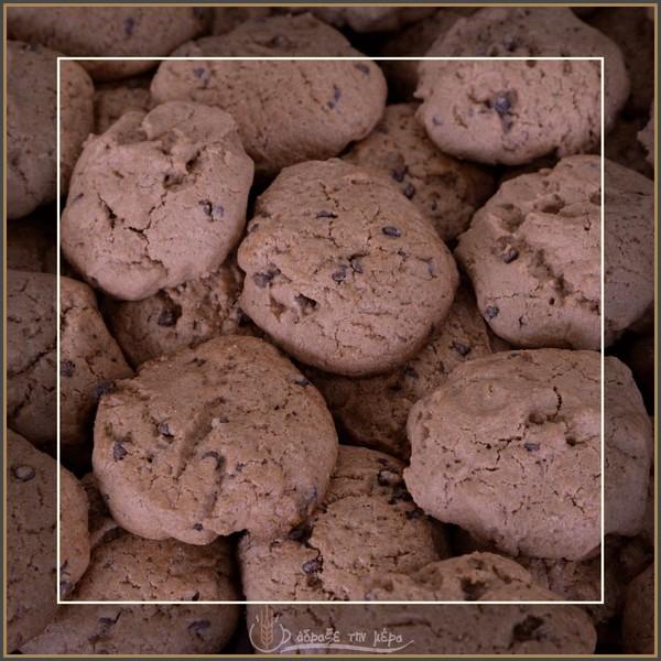 Cookies Σοκολάτας με Σταγόνες Σοκολάτας (Κιλό)