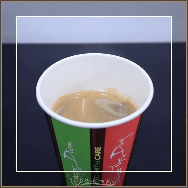 Espresso Διπλό