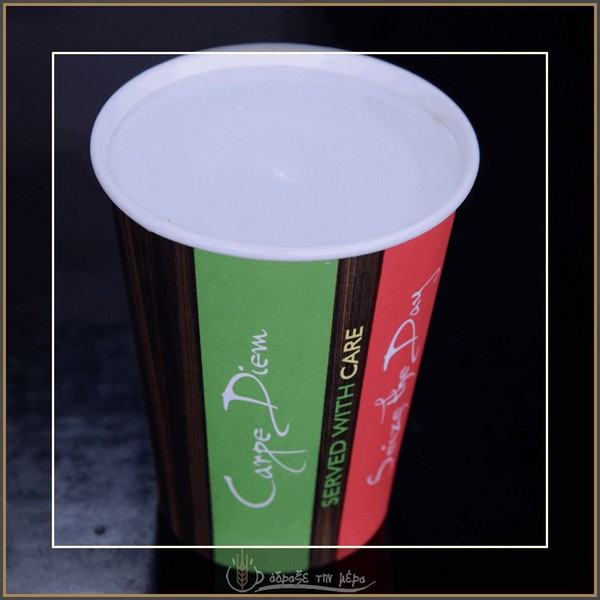 Cappuccino Τετραπλό Μεγάλο Ποτήρι