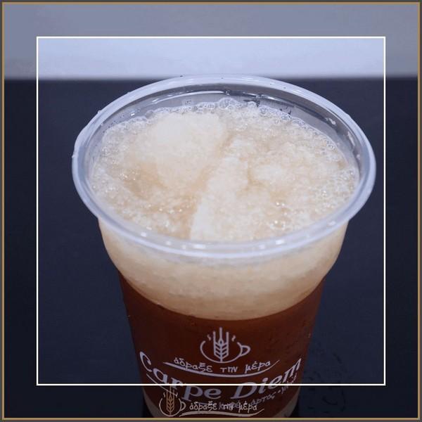 Frozen Tea Ροδάκινο