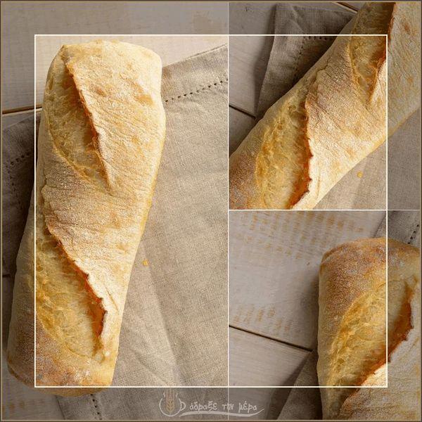 Ψωμί για Σάντουιτς (συσκευασία 3 τμχ)
