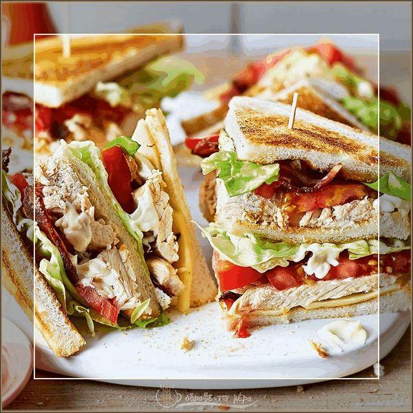 Club Sandwich με Κοτόπουλο