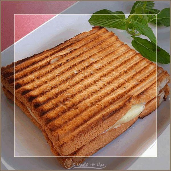 Τοστ με Τυρί και Γαλοπούλα ή Ζαμπόν