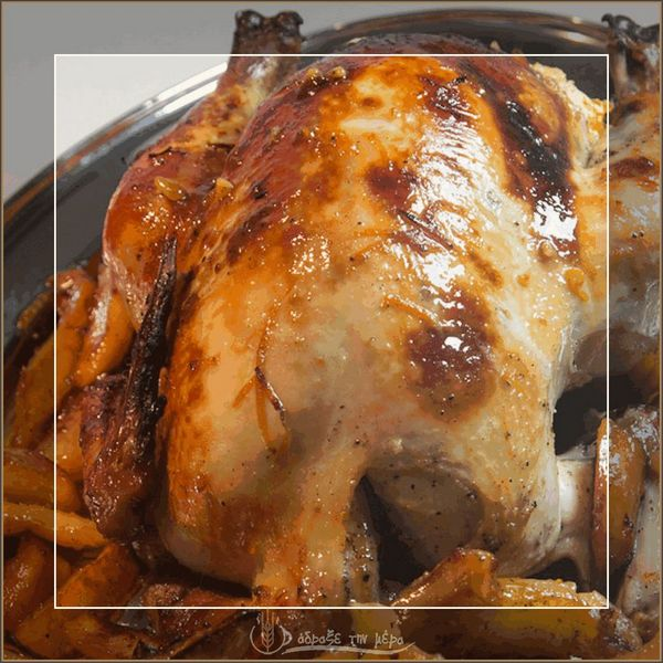 Κοτόπουλο Γεμιστό με Πατάτες Φούρνου
