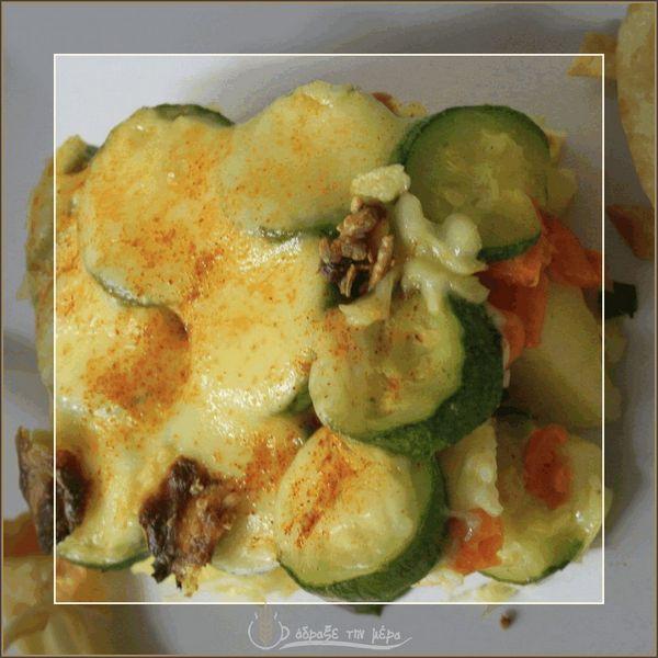 Παστίτσιο Λαχανικών