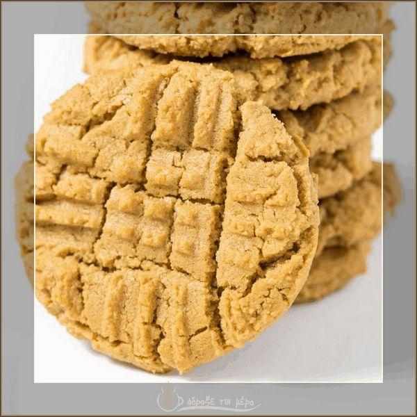 Cookie Με Βανίλια (Ατομικό)
